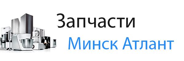 Купить бак в сборе с барабаном, шкивом, тэном для стиральных машин ariston, indesit 145034 в Москве за 9 500 руб.